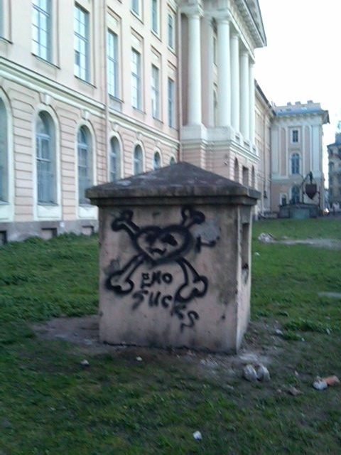 Emo sucks in russia