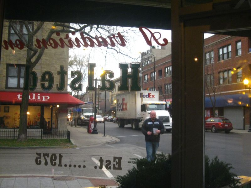 Halsted bar door