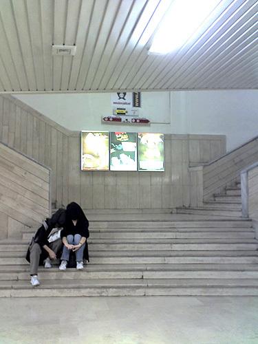 Movietheater